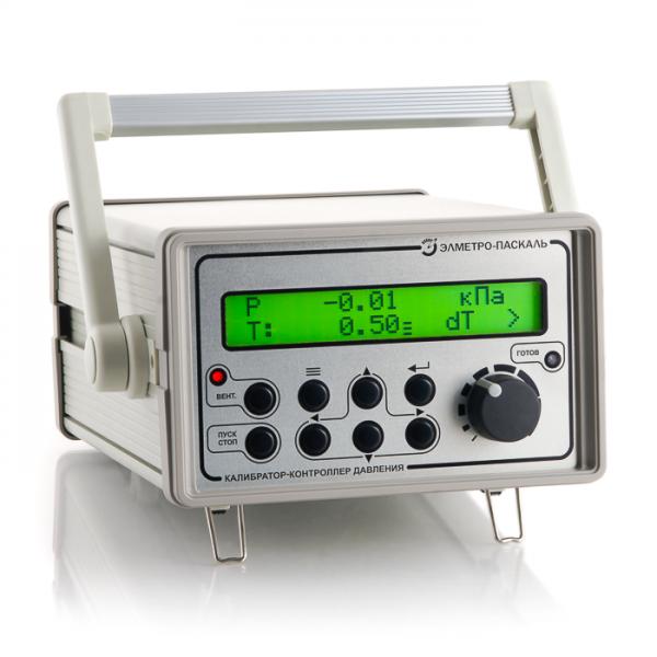Калибратор-контроллер давления ЭЛМЕТРО-Паскаль