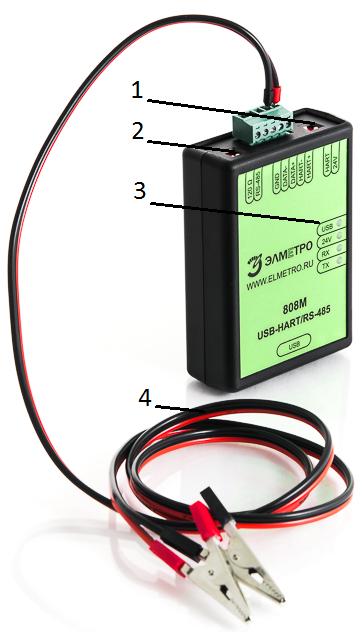 HART/RS485-USB modem ElMetro-808М